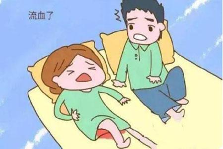 深圳女性得了盆腔炎去哪所医院就诊