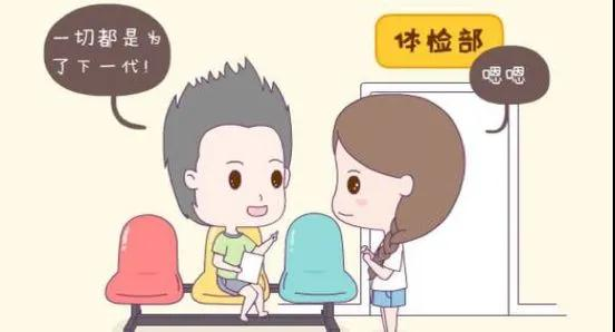 深圳罗湖有哪些输卵管不孕医院