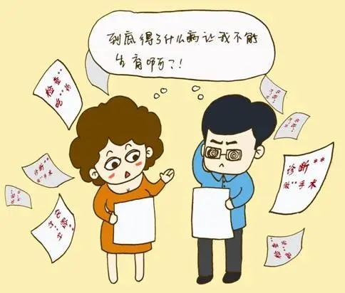 意外怀孕深圳怡康妇科医院做人流手术安全吗