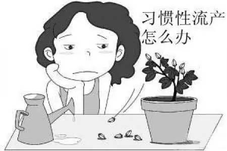 盆腔里有积液通常是什么原因导致的