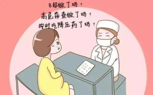 深圳罗湖免疫性不孕检查多少钱