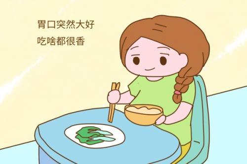 深圳南山蛇口摘除宫颈息肉多少钱