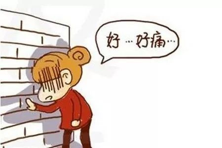 深圳南山西丽医院妇科炎症情况如何