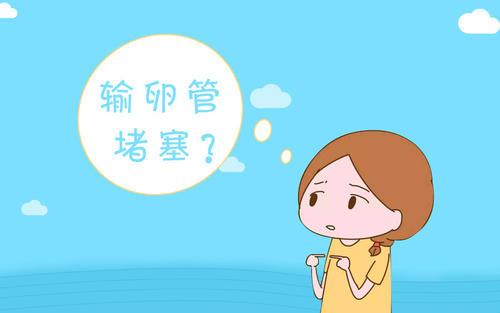 深圳南山去医院打掉一个孩子要多少钱