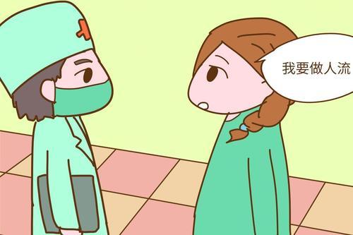 深圳专业妇科医院哪家好选哪个好