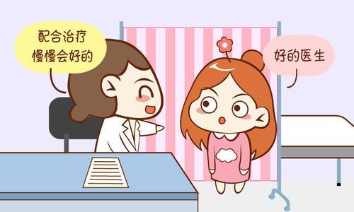 深圳民治附近哪里可以做妇科检查