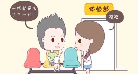 深圳怡康妇产医院药物流产可靠吗