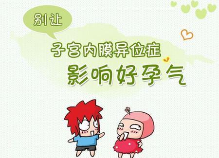 深圳宝安妇科医院做宫外孕手术大概多少钱