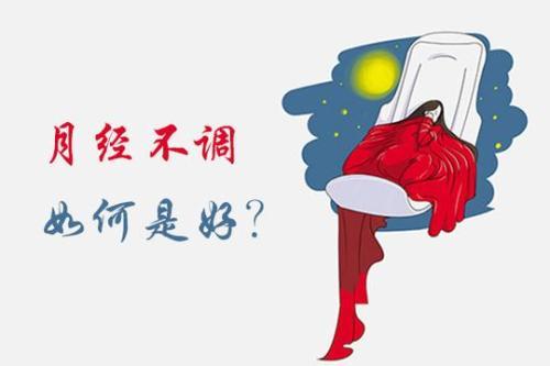 深圳罗湖做不孕不育检查贵嘛