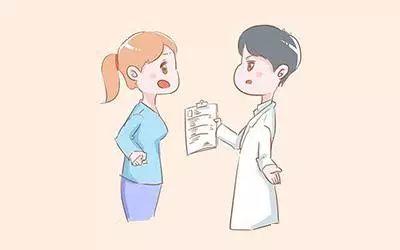 深圳怡康妇产医院怎么样?深圳福永女性什么时候做无痛人流好