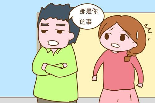 深圳宝安固戍做人流去哪里好?深圳怡康妇产医院怎么样?