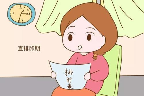 深圳罗湖哪间不孕医院好?深圳女人性激素六项的正常值范围什么